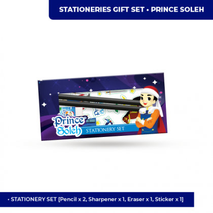 Stationeries Gift Set Prince Soleh